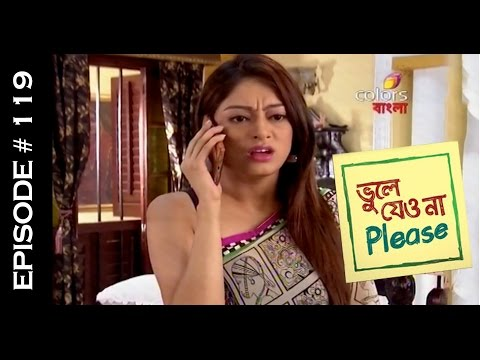 Bhule Jeo Na Please - 22nd May 2015 - ভুলে যেও না প্লিয়াসে - Full Episode