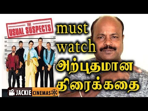 Xxx Mp4 The Usual Suspects 1995 Hollywood Movie Review In Tamil By Jackiesekar Jackiecinemas 3gp Sex