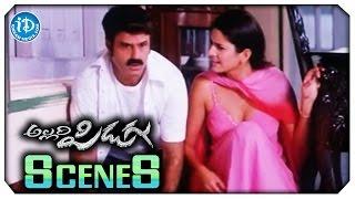 Allari Pidugu Movie Scenes - Katrina Kaif Lipkiss to Balakrishna | Charmy Kaur | Puneet Issar