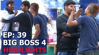 Bigg Boss 4 : Pratham Fights With Niranjan & Keerti | ಹುಚ್ಚ ಚಿತ್ರದ ಕಿರುನಾಟಕದಲ್ಲಿ ಕೀರ್ತಿಯೇ ಕಿಚ್ಚ