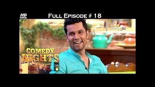 Comedy Nights Live - 12th June 2016 - Randeep Hooda & Kajal - कॉमेडी नाइट्स लाइव - Full Episode
