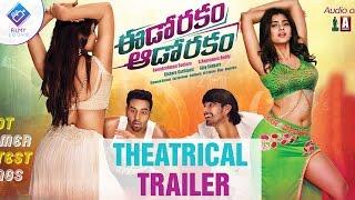 Eedo Rakam Aado Rakam Movie Theatrical Trailer | Manchu Vishnu | Sonarika | Raj Tarun | Hebah Patel