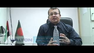 Bangladeshi Latest News(walton Showroom Openning In UAE).VOB