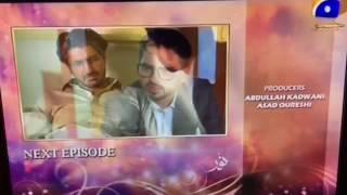 Noor e Zindagi Episode 29 Promo HD Geo Tv January 20 2017