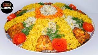 Sabzi Polo/Pulao/Palaw Mahi Nowruzi // طرز تهیه سبزی پلو ماهی نوروز