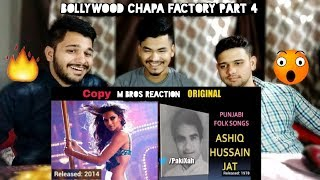 Bollywood Chapa Factory Part 3 | Bollywood Songs Copied From Pakistan | Indian Reaction.
