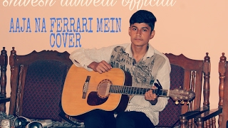 AAJA NA FERRARI MEIN   Armaan Malik   T-Series   Cover   Shivesh Dwivedi