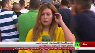 مراسلتنا: أكثر من 50 مصابا داخل باحات المسجد الأقصى جراء قمع القوات الإسرائيلية لجموع المصلين