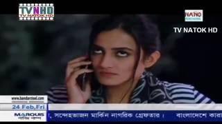 Bangla Natok In Discipline(ইন-ডিসিপ লিন)part 24new Bangla Natok 2017 Rtv