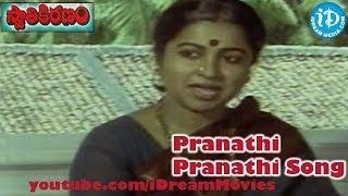 Swati Kiranam Movie Songs - Pranathi Pranathi Song - Mammootty - Radhika - Master Manjunath