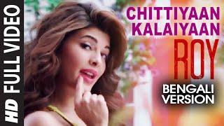 images Chittiyaan Kalaiyaan Bengali Version Roy Jacqueline Fernandez