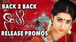 Nayaki Back To Back Release Trailers #2    Trisha Krishnan    Directed by Govi    Raghu Kunche