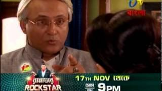 Kotha Dilam - কথা দিলাম - 14th November 2014 - Full Episode