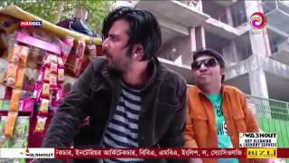 New Bangla Natok 2016 Ami To Prame Porini    Arfin Nisho Full  HD