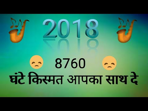 Xxx Mp4 Happy New Year One Shayari Only Dhamaal Official Status Hindi Sms Shayari Status Happy Day 3gp Sex