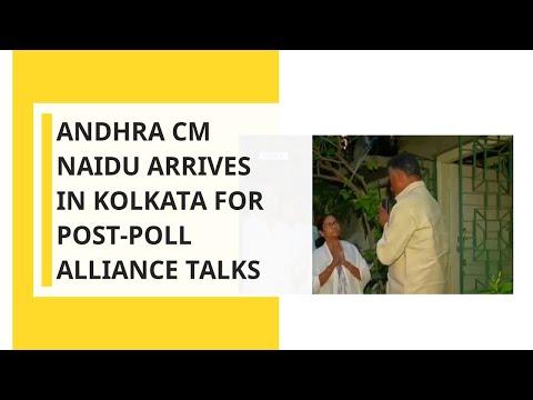 Xxx Mp4 Chandrababu Naidu Meets Mamata Banerjee For Post Poll Alliance Talks In Kolkata 3gp Sex
