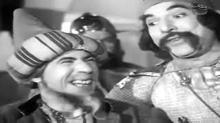 فيلم مسمار جحا | Mosmar Goha Movie