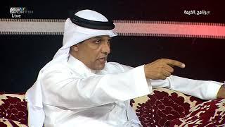 حمد الدبيخي - سييرا حقق مع الإتحاد بدون أدوات أفضل مما حققه دياز مع الهلال #برنامج_الخيمة