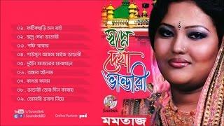 Momtaz - Shopne Dekha Vandari