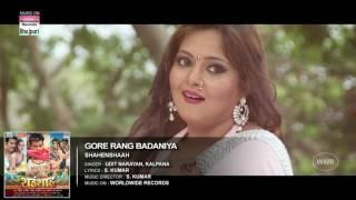 Gore Gore Badaniya || Ravi Kishan & Anjana Singh || Bhojpuri New Superhit Song #