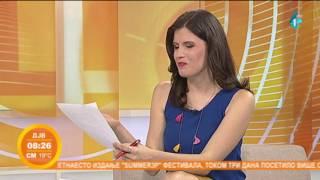 Nagradе za dokumеntarcе RTV-a