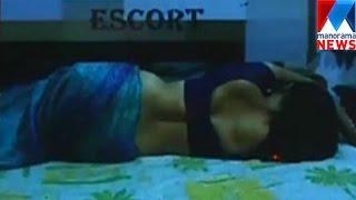 Online Sex Racket:Mallu Girls Victims| Manorama News
