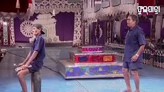 Kaudi Khela Jatra super comedy