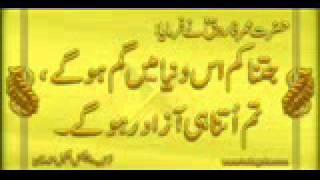 Dolat Ke Pujari By Maulana Tariq Jameel 2012