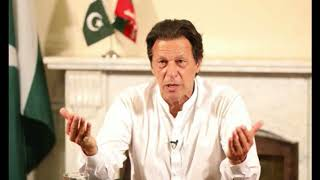 Breaking News: Pakistan election 2018 Imran Khan CONFIRMED as new Prime Minister