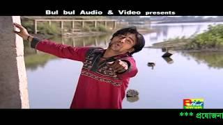 Koto Mukh Dekhi Ami ( Baba ) / Prem Nodhi / Abu Hanif / Bulbul Audio Center