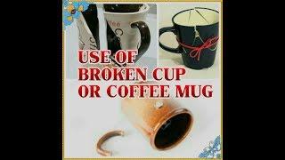 USES OF BROKEN CUP OR COFFEE MUG ||EASY DIY