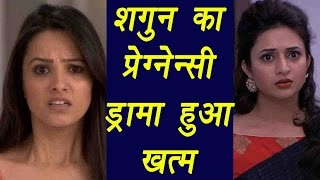 Yeh Hai Mohabbatein: Shagun pregnancy drama EXPOSED  | FilmiBeat