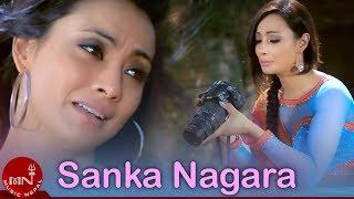 Sanka Nagara by  Anju Panta HD