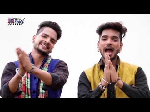 Devnarayan DJ Mix - Lakho Crore Ke Dil Mein   Prabhu Madriya, Sonu   Rajasthani DJ Songs Brand New