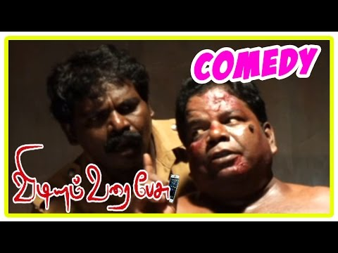 Xxx Mp4 Vidiyum Varai Pesu Movie Comedy Scenes Anith Nanma Imman Annachi Manobala 3gp Sex