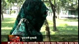 Natore Two School Girl Raped PKG Crime Sin  30 11 16