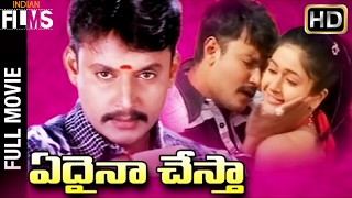 Edina Chesta Telugu Full Movie | Darshan | Poonam Bajwa | Thangigagi Kannada | Mango Indian Films