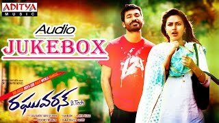 Raghuvaran B Tech Telugu Movie || Full Songs Jukebox || Dhanush, Amala Paul