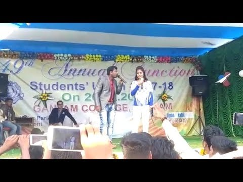 Xxx Mp4 Ganjam College Annual Function 2018 ସିଲା ଆଇ ଲଭ ୟୁ ଭିଡ଼ିଓ କୁ ପୁରା ଦେଖନ୍ତୁ Ganjam Aj 3gp Sex