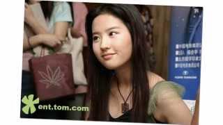 The Day You Went Away - Crystal Liu Yi Fei