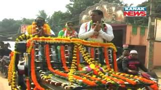 Panchayat Poll: 23329 Nomination Filed