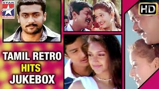 Tamil Retro Hits | Best Video Songs Collection | Back to Back Tamil Songs Jukebox | Star Music India