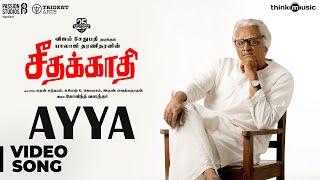 Seethakaathi   Ayya Video Song   Vijay Sethupathi   Balaji Tharaneetharan   Govind Vasantha