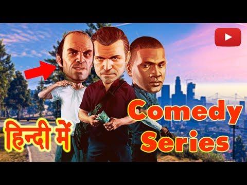 Xxx Mp4 GTA 5 The Hindustan Gamer Show Comedy Series 1 HINDI URDU 3gp Sex