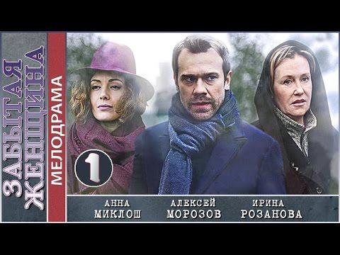 Сериалы 2018 года новинки русские детективы на первом