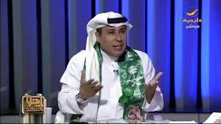 العرفج: الجواز السعودي نعمة يجب أن نشكر عليها هذا الوطن..