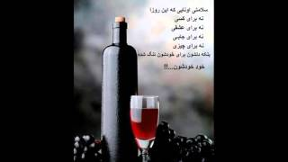 SALAMATİ Bachehaye Bamaram