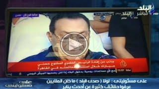 احمد موسى : كان فى امكان قناة صدى البلد ربح من 10 الى 15 مليون جنيه اليوم فقط