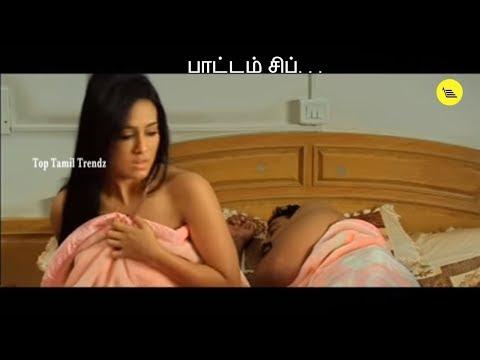 Xxx Mp4 பாட்டம் சிப் Nadigaiyin Dairy Tamil Movie HD 3gp Sex