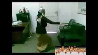 رقص لموزة محجبة فى مكتب المدير2013
